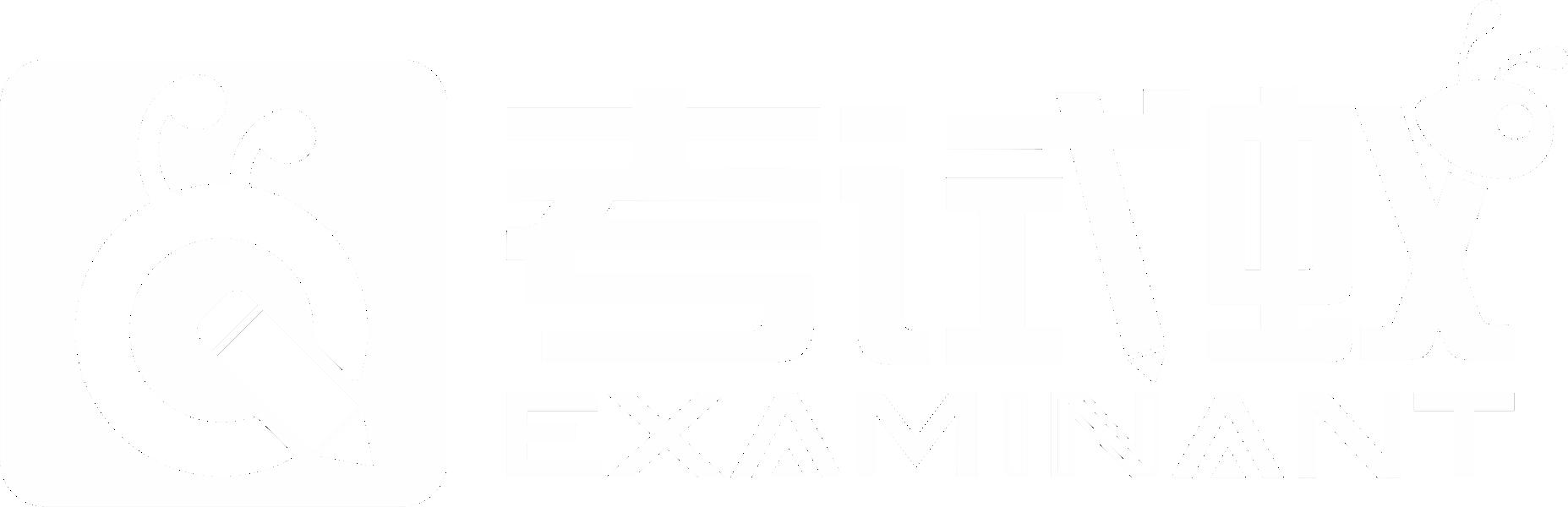 考试蚁-大学生都喜欢的智能考试平台
