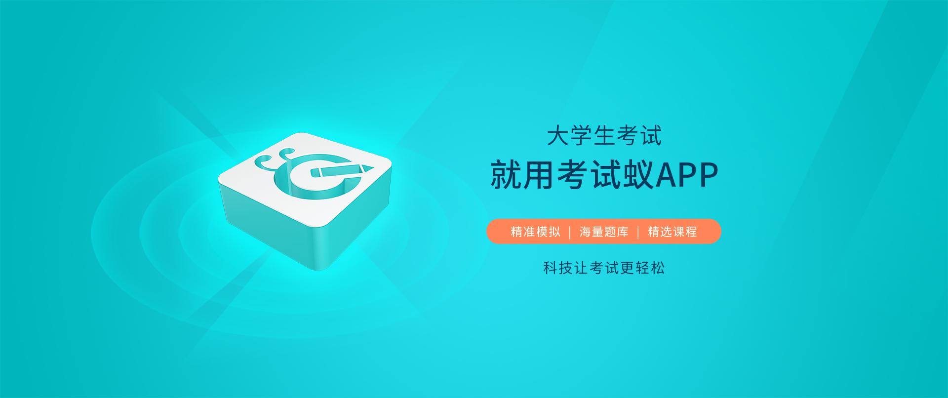 官网banner35